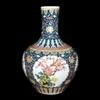 Lot 241, sumptuous Famille rose vase.  (Gianguan Auctions, Autumn Asian Art sale.)