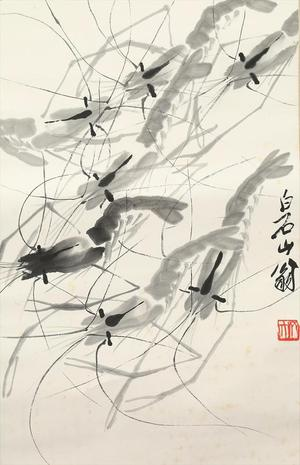Qi Baishi or School of Qi Baishi, (1863-1957), Ink on Paper, Shrimp