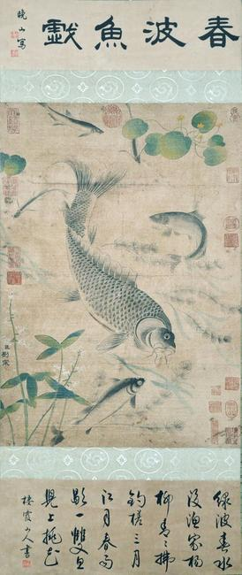 "Lot 119.  Liu Cai's ""Carp in Spring Pond,"" a Song Dynasty masterwork.  At Gianguan Auctions December 10."