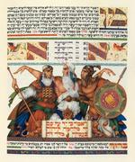 Arthur Szyk, The Szyk Haggadah, first edition, limited edition on vellum, with 14 full-page plates, London, 1939.