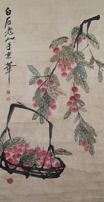 Lot 24: Lot 24 Chinese Lychee Painting Qi Baishi (Hammer Price: $15,000)
