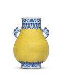 A Very Rare and Unusual Yellow-Ground Blue and White Vase, Hu Qianlong seal mark in underglaze blue and of the period (1736-1795) Estimate: $300,000-500,