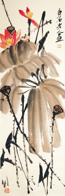 Qi Baishi Autumn Lotus Hanging Scroll, Ink & Color on Paper