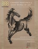 Aug 15 Auction Cover