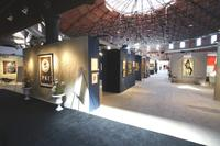 2011 Show View of AD 20/21