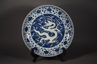 Lot 502: 15th Century Chinese Ming Xuande MP Blue & White Reverse Dragon Charger realized $241, 500