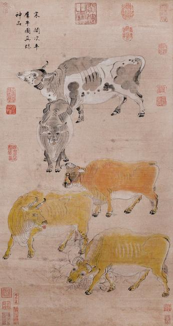 """Five Cattle"" by Yan Ciping after Han Huang.  Lot 78.  Gianguan Auctions, March 19th."