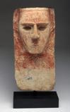 South Arabian Limestone Stele, ca.  2nd century BCE / 2nd century CE