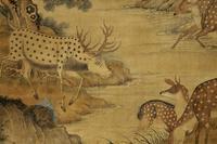 Image Courtesy of Czerny's International Auction House