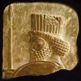 visual: Achaemenid Limestone Bas Relief_5thCentury BC
