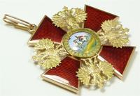 Russian Medal offered by Elite Decorative Arts.
