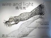 """Wire and Light"" at Art+ Shanghai Gallery: KeySook Geum, ""Black Moving Up,"" 2013"