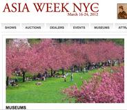 AsiaWeekNYC.com home page