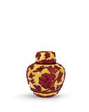 """An opaque yellow glass covered """"ginger"""" jar, late 18th to early 19th century"""