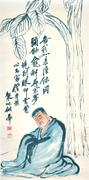 "Lot 9, ""Bodhi Under Linden Tree"" by Qi Baishi (1864 - 1957), ink-and-color on paper."