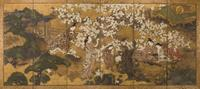 Circle of Iwasa Matabei (17th century) Composing Poetry in a Spring Landscape.  Est.  $100,000-150,000