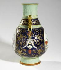 $18 million Chinese Vase sold by Sotheby's