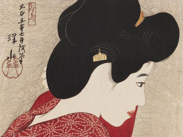 Itō Shinsui, Woman Looking at a Mirror (detail), 1916.  Woodblock print; ink and color on paper.  Chinese and Japanese Special Fund.
