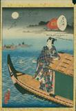 UTAGAWA Kunisada II, 1857 Murasaki Shikibu's Genji Playing Cards: Ch.  39, Yugiri Ink on paper 13 in.  x 9 1/4 in.  Scripps College, Claremont, CA, Gift of Mrs.  Frederick S.  Bailey