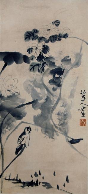 """Bird in a Lotus Pond,"" by Zhu Da (Bada Shangren).  Lot 80.  Gianguan Auctions ,June 10 sale."