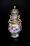 Lot 200 is this magnificent Famille-Rose Enameled & Gilt Butterfly Vase.  Of the Qing Dynasty Period with the Qianlong Six Character Mark.  Height: 13 ½ in