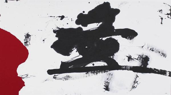 Hiroshi Wada,LOVE_05, Japanese Calligraphy on Paper, 21''x 38''
