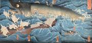 "Kuniyoshi.  Tametomo and his Son Rescued from the Sea Monster by Tengu.  c.  1850.  Woodblock print.  14"" x 29,"" triptych"