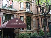 National Arts Club, at 15 Gramercy Park (South), Manhattan, New York