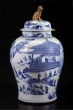 An exceptionally rare blue and white jar and cover China, Kangxi period (1662-1722) Dimensions: height 63cm Duchange and Riche