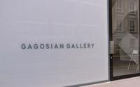 Gagosian Gallery facade