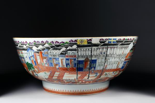 An 18th century Chinese export porcelain Hong Kong Bowl