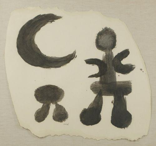 Lot 45 - Joan Miró (1893-1983) Man, Moon and Tree, Watercolor on paper.