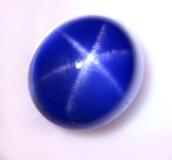 Lot 49: A Oval Cabochon Standard Cut Natural Blue Star Sapphire