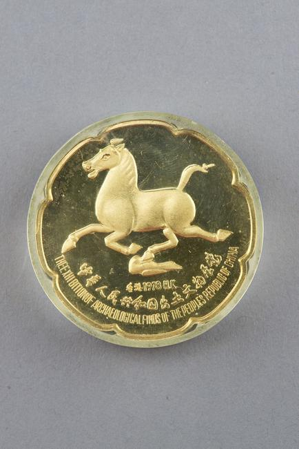 Lot 511, a Rare People's Republic of China gold medal commemorative coin sold for $5,000