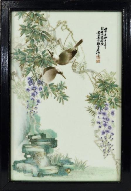 Chinese early 20th century porcelain avian tile, decorated with sparrows on a wisteria plant above a rocky path, 16.75 inches by 11.50 inches, framed ($5,000).