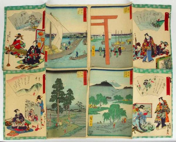 Unbound book of Japanese woodblock accordion prints in uncut sheets, 110 in all, showing domestic scenes and landscapes, by Hiroshige and Kunisada (est.  $20,000-$40,000).