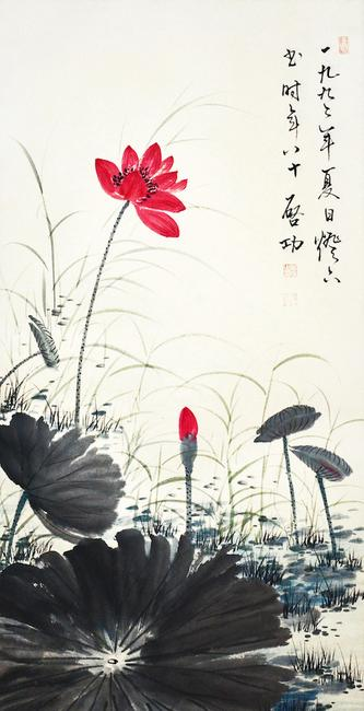 """Lotus in Summer"" by Qi Gong.  1992.  Lot 25."