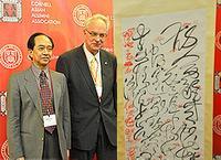 Kwong Lum, artist, and Frank Robinson, former Director, Johnson Museum