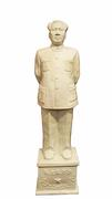Statue of Chairman Mao, on sale at AfE London