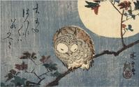 "Hiroshige, ""Owl on a Maple Branch in the Full Moon,"" 1832-33."