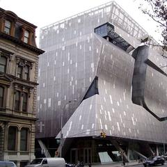 """Cooper Union New Academic Building from north"" by Beyond My Ken.  Licensed under GFDL via Wikimedia Commons"