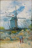 Vincent van Gogh (1853 – 1890), Moulin de la Galette,1887, oil on canvas, 55 x 38.5 cm