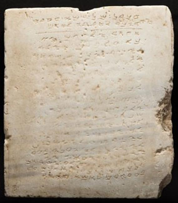 Earliest-known Ten Commandments sold for $850,000