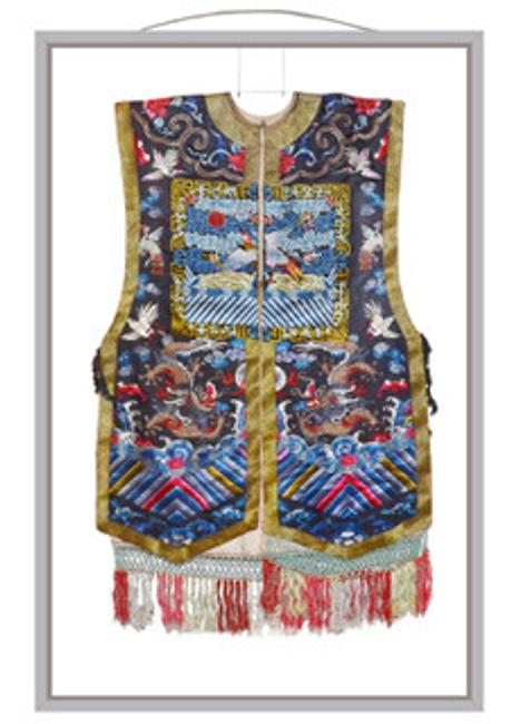 Qing Dynasty noblewoman's robe.  Gianguan Auctions.  December 12 sale.