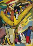 "Studie fur Improvisation 8"" (1909) by Wassily Kandinsky sold for an artist auction record price of $23 million at Christie's on Nov.  7, 2012."