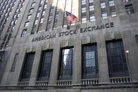 The former American Stock Exchange building bought by Michael Steinhardt and another investor.