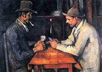 Paul Cezanne's The Card Players sold for a record price of $250 million to the royal family of the tiny, oil-rich nation of Qatar.