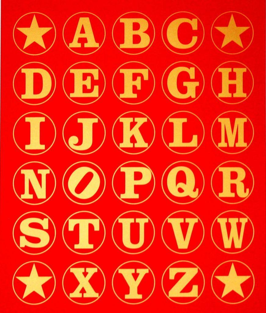 Robert Indiana, Alphabet Wall Red/Gold, 2011, silkscreen on canvas.  Image courtesy of American Image Art