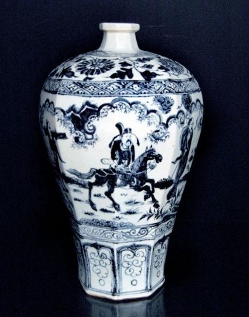Yuan Dynasty Meiping with Figure Motifs