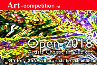 "wenty artists will be selected for this new online group exhibit ""Open 2018."""